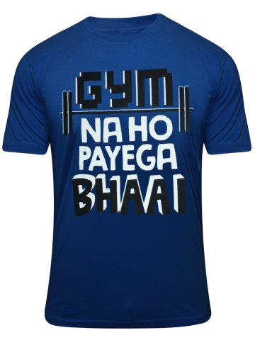 https://static5.cilory.com/196696-thickbox_default/bushirt-royal-blue-round-neck-t-shirt.jpg