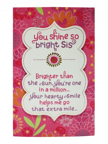 Archies Greeting Card For Sister Static4cilory 71013 Thickbox Default
